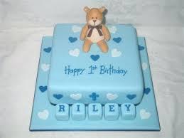 Baby Boys 1st Birthday Cake Room Designer Clothes M2dynamics