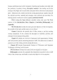how to write a good i palestinian conflict essay essays on i palestinian conflict uowi org