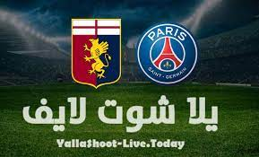 نتيجة مباراة باريس سان جيرمان وجنوى اليوم 24-07-2021 في مباراة ودية