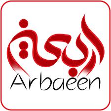 Arba'een