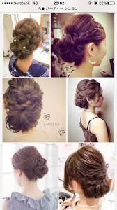 Tweet 結婚式のお呼ばれ髪形簡単ヘアアレンジボブスタイルが華やかに