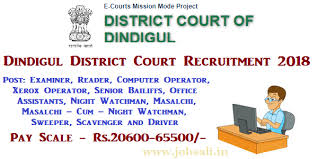 Court Jobs in Tamilnadu 2018 Dindigul