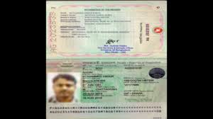 To Passport Verify Check Bangladesh How Online Youtube -