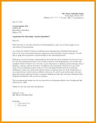 Architecture Internship Cover Letter Sample Together With Cover ...
