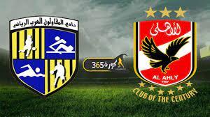 نتيجة مباراة الأهلي والمقاولون العرب اليوم في الدوري المصري