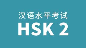 HSK Level 2 Test Audio - YouTube
