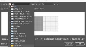 Illustratorで1分で地球儀を作る方法回転体マッピング Designscratch