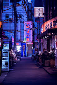 Tokyo Pictures [Scenic Travel Photos ...