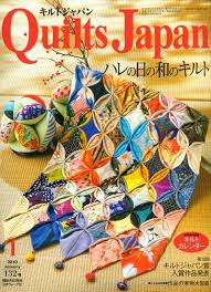 Quilts Japan | Craft Ideas | Pinterest | Japan, Patchwork and ... & Quilts Japan | Craft Ideas | Pinterest | Japan, Patchwork and Sewing  magazines Adamdwight.com