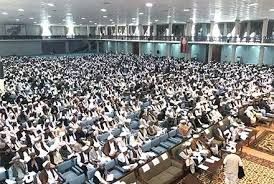 Image result for global islamic summit afghanistan