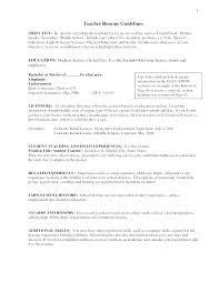 Education Objective For Resume Resume For Special Education Teacher Thrifdecorblog Com