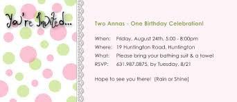 email birthday invitations suitable in amazing birthday invitation template best invitation template 38 full