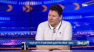 أول تعليق من رضا عبد العال بعد تتويج الزمالك بالدوري: جماهير الأبيض المفروض  تبعت برقية شكر لموسيماني - فيديو Dailymotion