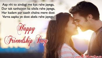 pyar shayari english
