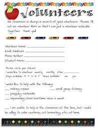 Pta Templates Parent Volunteer Form Template Nice Volunteer Form To Reach Out To