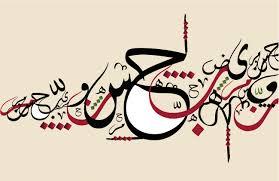 38 beautiful calligraphy fonts ttf otf download design trends