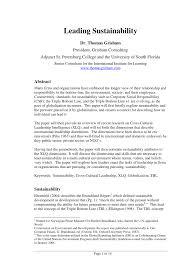 english poetry essay romantic 2 line