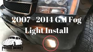 chevy silverado fog light wiring harness for 2013 example 2009 silverado fog light wiring harness 2007 2014 chevy gmc fog light install tahoe suburban yukon rh youtube com silverado fog light