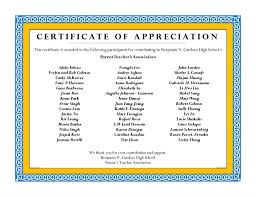 Father Appreciation Award Template Pdf Format E Database Org