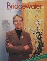 1 Fall Number Volume Magazine 8 Bridgewater 1997 AgC1Iqnx