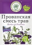 """Купить Травы в магазине """"<b>Волшебное Дерево</b>"""""""