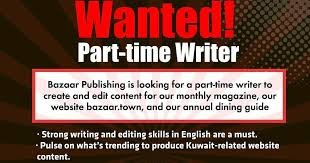 ladies who do lunch in wanted part time writer for bazaar