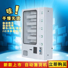 Wall Mounted Vending Machine Custom China Reverse Vending Machines China Reverse Vending Machines