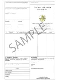 Certificate Of Origin Form Form Trakore Document Templates
