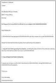 Request Letter Bank Passbook