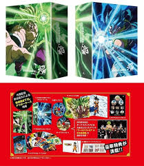 Dragon Ball Super Chart Dragon Ball Super Broly Rules Japans Dvd Blu Ray Weekly