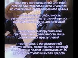 расследования хулиганства диссертация Методика расследования хулиганства диссертация