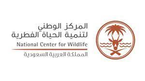 وزارة البيئة والمياه والزراعة توظيف 1442