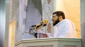 شاهد خطبة #يوم_عرفة كاملة من مسجد نمرة بمشعر عرفات - لعام 1442هـ   الشيخ  بندر بليلة - YouTube