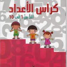 The alphabet are placed in order that can make it easier for a beginner to kick start his or her learning of arabic at no time. Arabic Alphabet Coloring Book Pdf Alif2yaa
