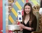 「ミムラ+エロ」の画像検索結果