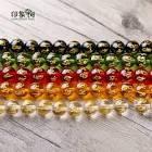 Ke Shi Red Beads Movie