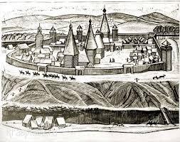 Главные города остроги и зимовья Сибири в xvii веке реферат Анализ деловой активности предприятия реферат