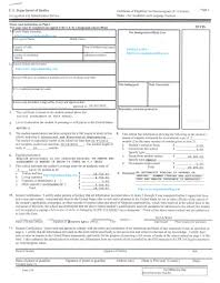 sample i 20 form details to look educational information to view the form in detail you can it