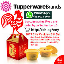Small Picture Pre order Tupperware CNY Cookies 2017 Buy 4 free 1 Buy