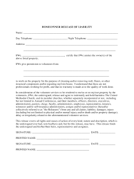 Basic Liability Waiver Form Member Agreement Liability Waiver ...