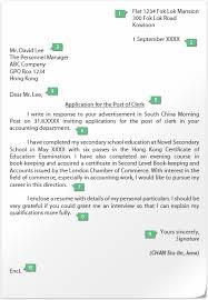 Y.e.s. Job Search Tips - Job Hunting, Sample Of Application Letter ...