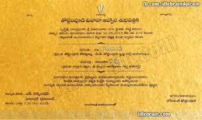 yTVGDxD wedding invitation cards in telugu ~ yaseen for on wedding invitation card matter telugu