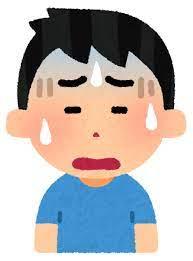 スマートフォン動作が重たい・容量不足について | 堺市(堺東)のiPhone(アイフォン)修理はスマホスピタル堺東