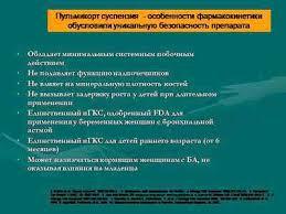 Бронхообструктивный синдром у детей реферат Если ребенок  Бронхообструктивный синдром у детей реферат