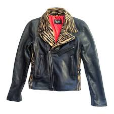 a leather jacket with zebra print collar