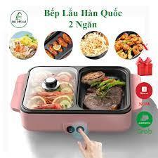 Bếp nướng lẩu 2 in 1 Mini Hàn Quốc🍢🥘 - Bếp Điện Đa Năng Cofy -Nồi Đôi  Mini Nướng và Lẩu Cofy 2 trong 1 - BEPNL2IN1