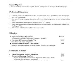 How To Make A Modeling Resume How To Make Model Resume Gorgeous Simple Example Modeling Talent 20