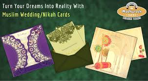 turn dreams into reality with muslim wedding cards tingtau Muslim Wedding Cards Toronto turn your dreams into reality with muslim wedding cards muslim wedding invitations toronto