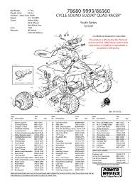 power wheels 12v wiring diagram power image wiring power wheels f150 wiring diagram h6054 bulb wiring diagram on power wheels 12v wiring diagram