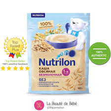 Bột ăn dặm vị yến mạch cho bé 4 tháng - Nutrilon – labeautedebebe